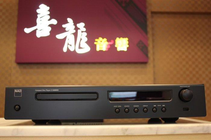 创维 电视 电视机 700_466