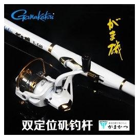 ~KY~~KY漁具~~ ~GAMAKATSU超硬碳素磯釣竿~伽瑪卡茲碳素超硬定位長節磯釣竿