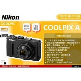 數位小兔【MATIN M-6749 相機減壓背帶】Neck Strap 相機背帶 X100 X20 GC100 RX100 II Nikon Coolpix A