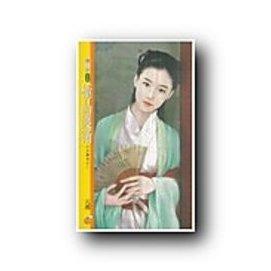 [4/12上架][愛情小說]《元湘》橘子說(770)極品護衛||~6樓QR-2[黑]