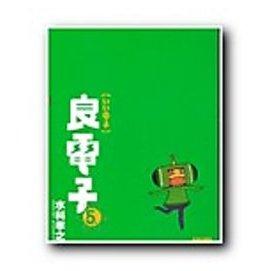 良電子 水科孝之||費仁斌~ADE~6~ 2008~10~06出版 ~ dd919127