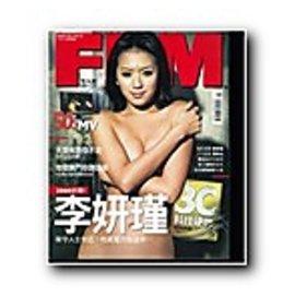 FHM男人幫 79 3000伏特~李妍瑾||~515R~10~ 2007~01出版 ~ d