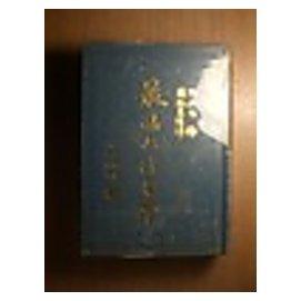 六法全書^|^|林紀東^~df~6^~^~1989~09出版^~^~^~dd749957^