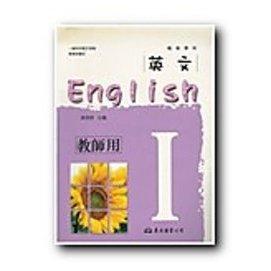 3 16新上架  高職課本參考書 職業學校~英文 I 教師用 P.160||車蓓群~50
