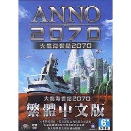 ^~哈GAME族^~未來航海技術 PC GAME 大航海世紀 2070 ANNO 2070