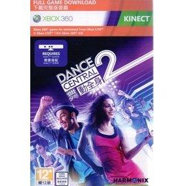 ^~哈GAME族^~ 代碼繳費線上傳序號免 XBOX360 Kinect 舞動全身2 亞版