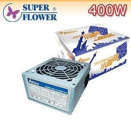 ^~哈GAME族^~免 振華 SUPER FLOWER Atlas 小鋼砲 400W 電源