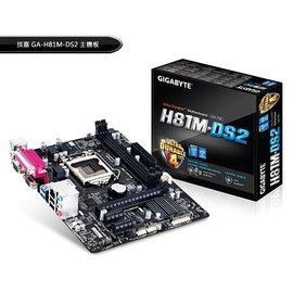 哈GAME族 技嘉 GA~H81M~DS2~2 主機板 Intel H81高速晶片 第四