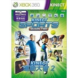 ^~哈GAME族^~XBOX360 Kinect 大會2 亞版中英文合版 繁體中文版  數