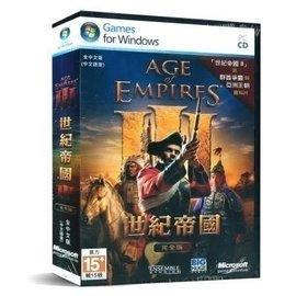 ^~哈GAME族^~ 破盤 PC GAME 微軟 世紀帝國3 完全版^(主程式 群酋爭霸