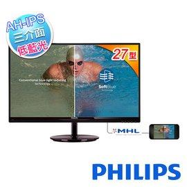 ~ ~飛利浦 PHILIPS 274E5EDSB 27型 AH~IPS 液晶螢幕 ^( 貨