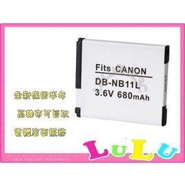 LULU數位~Canon IXUS 275HS IXUS 170 IXUS 165 專用NB-11L NB11L電池