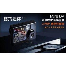 最小超輕巧迷你相機 MINI DV 720480 針孔 照相 錄影 高畫質 針孔攝影機 D