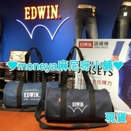 ?moneya麻尼呀小舖?7~11 EDWIN 圓筒包 側背包 免集點數淺色