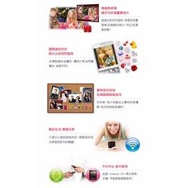hiti Pringo P231 Wifi 相片印表機 (附相紙x30及色帶x3)