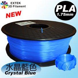 ~EXTEK 3D線材 3D filament ~ 研發 高 耐高溫 1.75mm PLA