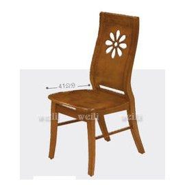 5F~新北蘆洲^~偉利傢俱~太陽花柚木色餐椅~編號^(F308~3^) ~雙北市免 ~