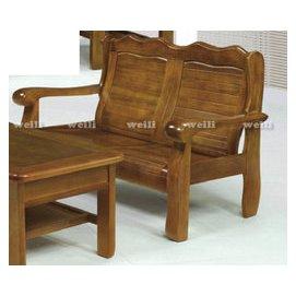 6F~新北蘆洲^~偉利傢俱~102型樟木色雙人椅~編號(F14~3) ~雙北市免 ~
