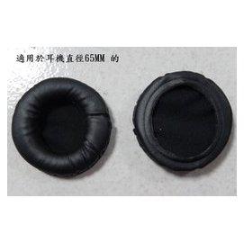 替換耳罩 耳機套 耳機海棉 於 鐵三角 ATH~S100 ^(56A^)