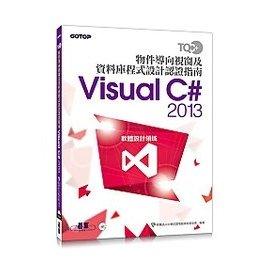 9789863476887~3dWoo大學繁體~TQC 物件導向視窗及資料庫程式 指南Vi
