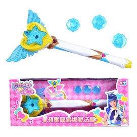 奧迪雙鑽巴拉拉小魔仙美雪美琪小藍貝貝魔法棒 音樂盒 兒童手表 手鐲 女孩玩具 美琪星翼高端