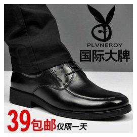 牛皮男士皮鞋英倫 真皮透氣男鞋正品商務正裝鞋婚鞋爸爸鞋
