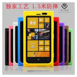 Springhk 諾基亞920T 套 Lumia920 保護套  膠套 外套保護殼