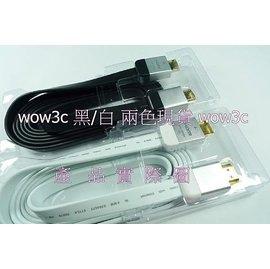 盒裝 HDMI 1.4版 扁平線 2米 2公尺 黑白兩色 1080P PS3 XBOX36