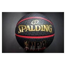 SPALDING NBA HIGHLIGHT SS 系列 黑紅 燙金 斯伯丁 籃球 #7
