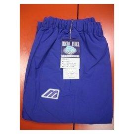 MIZUNO 紫色 厚實 雪褲 防風防雨 風衣長褲  三折 價 390元