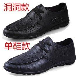 春 縷空男士商務 皮鞋真皮透氣軟皮底洞洞涼鞋小碼36大碼47