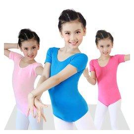 兒童舞蹈練功服幼兒演出服裝少兒女童體操服舞蹈服跳舞芭蕾舞衣服