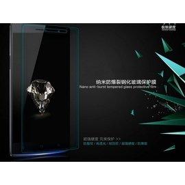 旭硝子原料 華碩 ASUS ZenFone 2 Laser ZE601KL 0.26mm