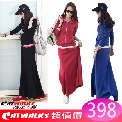 ~ Catwalks 搖滾の貓 ~  休閒風連帽外套搭長裙休閒套裝 (黑色、黃色、藍色、紅