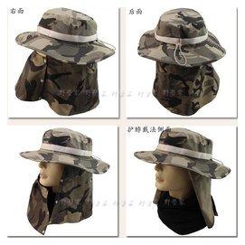 ^~野營家^~ 款 大圓盤 遮陽帽 防蚊帽 透氣 防曬遮陽帽 釣魚帽 叢林帽 登山帽