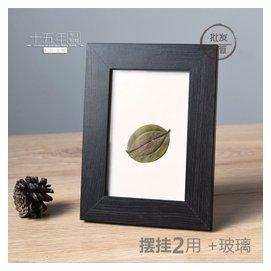 相框玻璃復古黑咖啡色出口 環保擺臺掛牆壁可配卡紙北歐宜家
