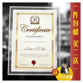 包郵A4寸12寸水晶玻璃相框擺臺 證件證書畢業照獎狀婚紗照相框