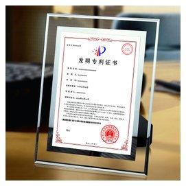 高檔透明水晶相框 證書框 6 7 8 10寸 a4玻璃相框擺臺可掛牆