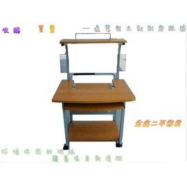 金鑫  館? 雙層電腦桌 書桌 工作桌 辦公桌?繪圖桌 寫字桌 ??全省收購 新北傢俱餐櫃