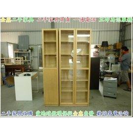 金鑫 傢俱? IKEA 兩件式書櫃 玻璃櫥櫃 置物櫃 收納櫃 展示櫃 公仔櫃 娃娃櫃 包包
