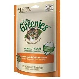 Greenies 100^%天然 潔牙保健零食 潔牙餡餅^~ 潔牙骨 烤雞風味 71g