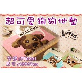 ^~盒子女孩^~超可愛狗狗圖案地墊^~FT0201^~腳踏墊 防滑地墊 可機洗 浴室墊
