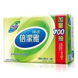 【全新免运】PASEO 倍洁雅 抽取式 卫生纸 加量版 1箱 ( 150抽x84包 ) (厂商直送 制造日期最新) 超值 量贩价