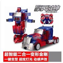 ~攬勝~TT661電動遙控機器人玩具汽車機器人大黃蜂一鍵變形金剛玩具