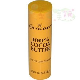 ~蓋亞美舖~Cococare 100^%天然可可脂滋潤保濕萬用膏 身體乾處 大容量 方便隨