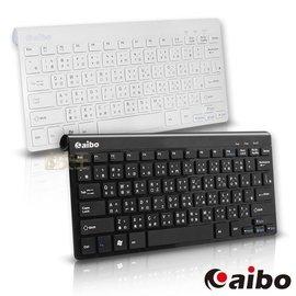 ~鈞嵐~aibo LY~ENKB06 USB 超薄迷你巧克力鍵盤 體積輕薄 圓角 符合人體