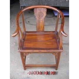 小o結緣館仿古傢俱.....圈椅 太師椅 書桌椅 餐椅 休閒椅^(雞翅木^)