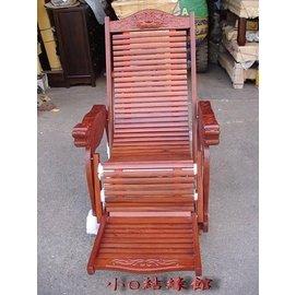 小o結緣館仿古傢俱..........刻龍休閒椅  躺椅 花梨木 110x74x117