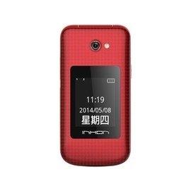 台南163手機館INHON G106 空機價 1600搭中華遠傳台哥大 之星亞太再送行動電