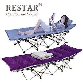 RESTAR加固躺椅折疊床單人床午睡床午休床行軍床 午休床 摺疊床 懶人床 戶外床